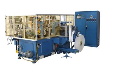 SCM-H 150pcs/min Paper Cup Forming Machine / Equipment , Automatic Disposable Cup Making Machine